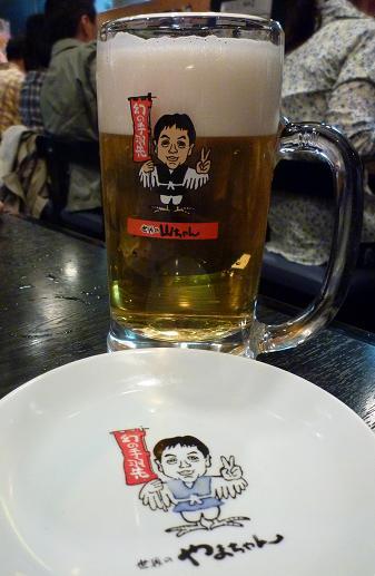 『世界の山ちゃん 本店』 生ビール・中ジョッキ(450円)
