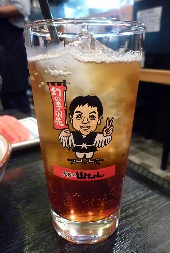 『世界の山ちゃん』 大名古屋サワー(赤味噌仕立てチューハイ) 420円