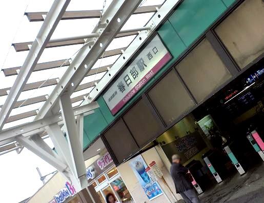 春日部駅西口(20100507)