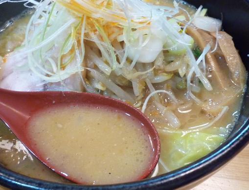 『麺処 花田』 味噌(スープ)