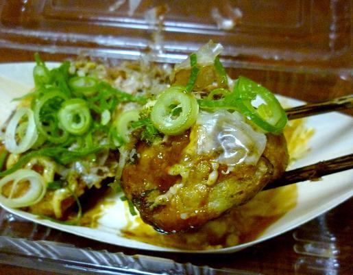 『たこ焼き 三よ志(みよし)』 たこ焼(6個・辛ソース+一味マヨネーズ)たこ焼リフト