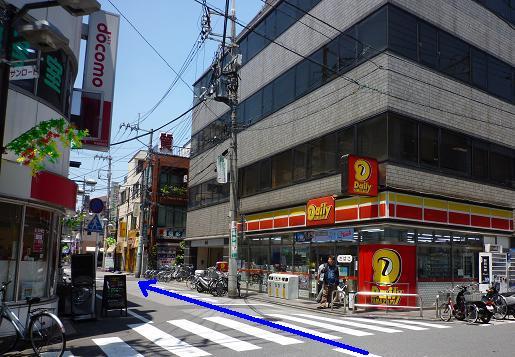 『麺屋 なごみ』 道順・2