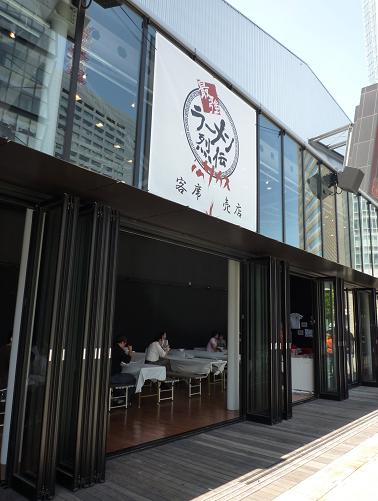 「最強ラーメン烈伝 in 赤坂サカス」 屋内の客席