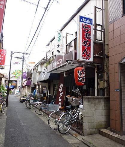 『麺屋 なごみ』 外観(2010.6.8)