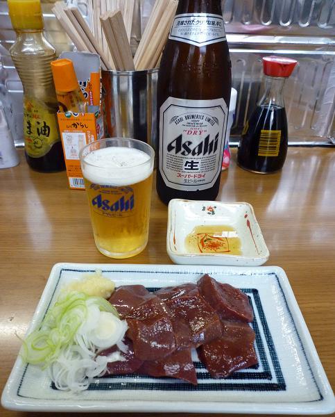『松竹』 ビールとレバ刺し