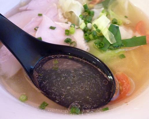 『麺達屋 つくし』 つくし野菜塩ラーメン(スープ)