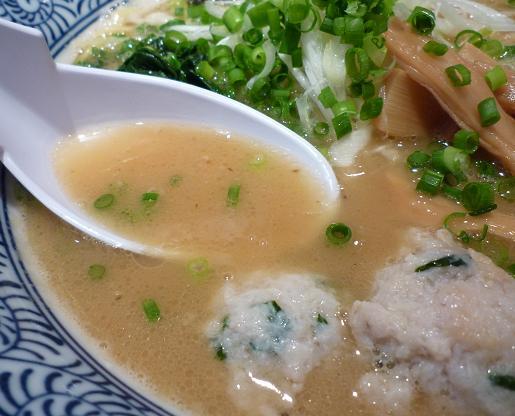 『麺屋 一燈』 濃厚魚介らーめん(スープ)