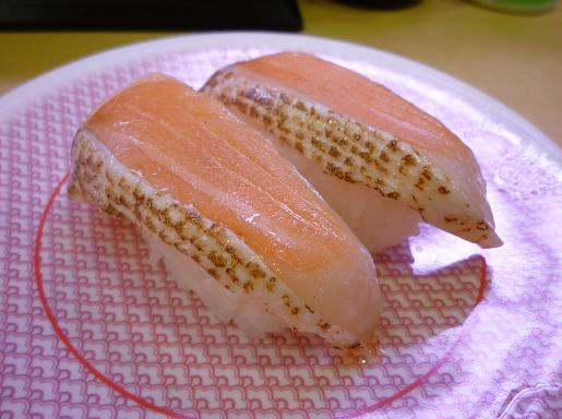 『かっぱ寿司 葛飾立石店』 焼サーモン