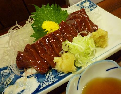 『石松』 レバー刺し(580円)