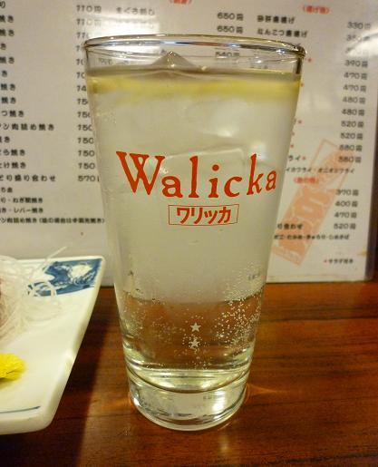 『石松』 チューハイ(320円)