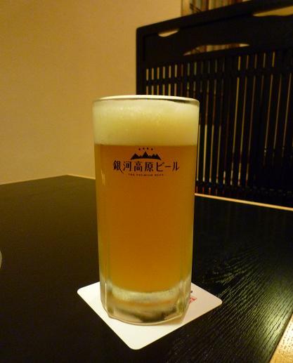 『尾張名古屋の台所 山 本店』 銀河高原ビール