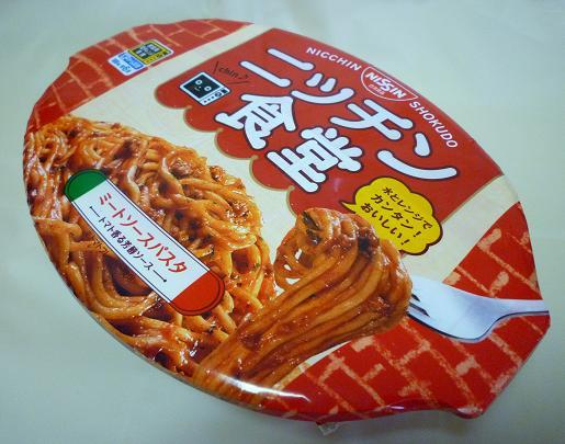 日清 「ニッチン食堂 ミートソースパスタ」 パッケージ
