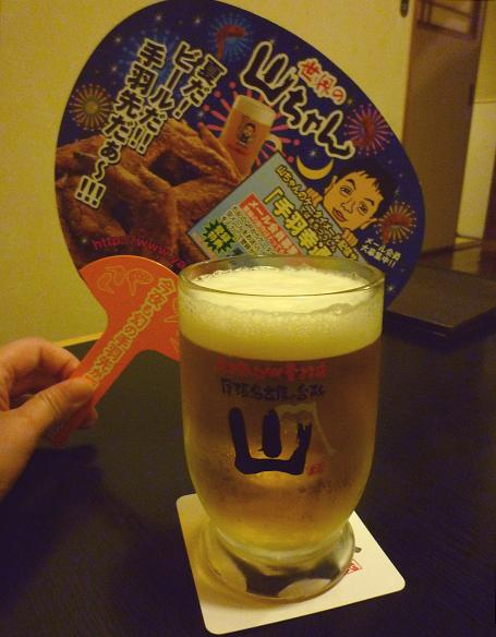 『尾張名古屋の台所 山 本店』 生ビール(480円)