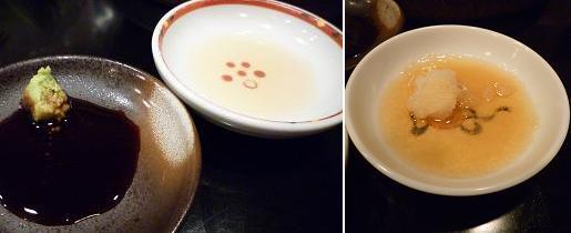『(某焼肉店)』 つけダレ3種(8)