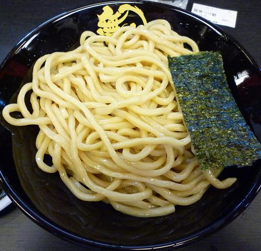 『つけ麺専門店 無極』 豚骨つけ麺(麺アップ)