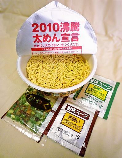 日清「太麺堂々 濃厚煮出し豚骨醤油」 開封