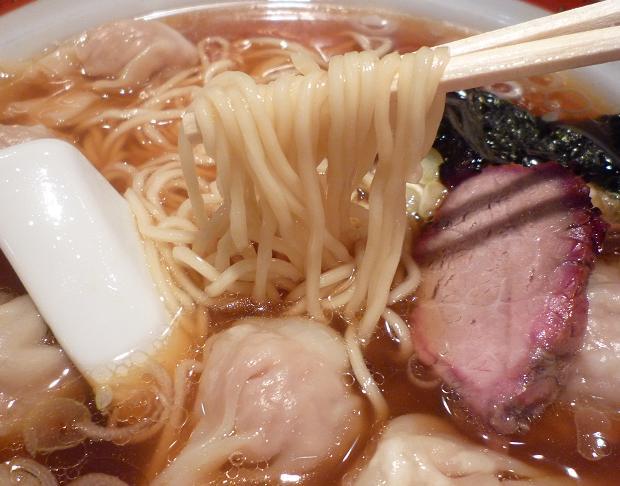 『かづ屋』 ワンタンメン(麺リフト)