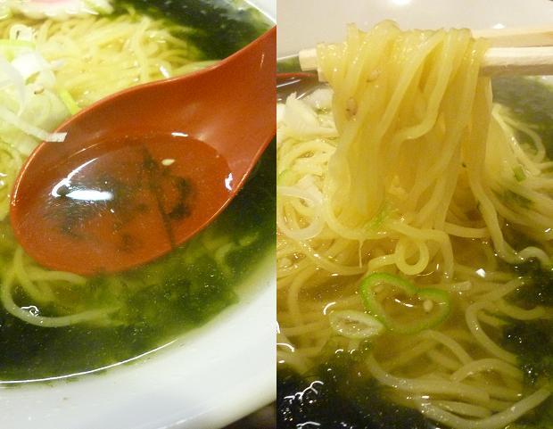 『らーめん 超ひがし 皐月』 のりしおらーめん(スープと麺リフト)