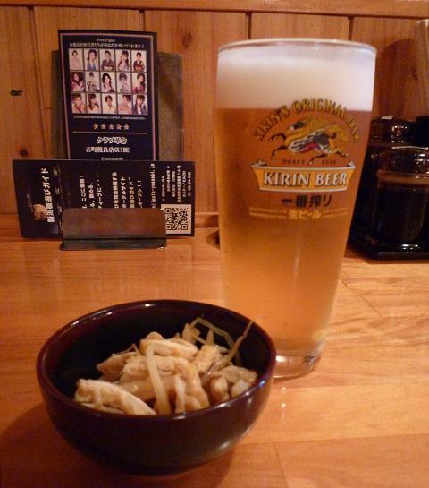 『くいしん坊 古町店』 生ビール(150円)とお通し