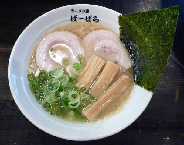 『ばーばら』 らーめん(680円)