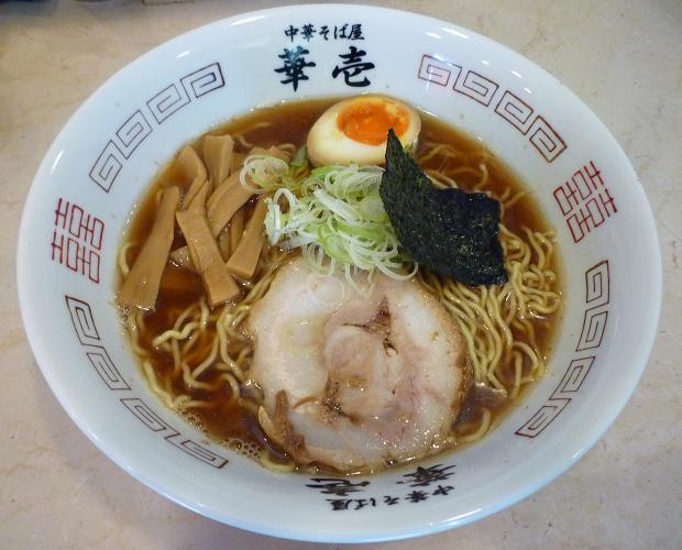 『中華そば屋 華壱』 中華そば(醤油・700円)