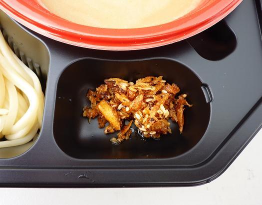 『つけ麺 道@大つけ麺博』 道の細つけ麺(女子盛り) 日替わり薬味の揚げネギのラー油和え