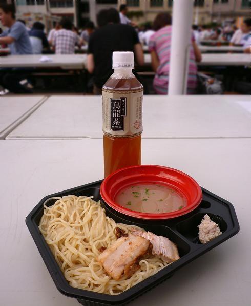 『THE ORIGIN HAJIME!@大つけ麺博』 塩つけ麺・大つけ麺博バージョン(開場の雰囲気と共に)