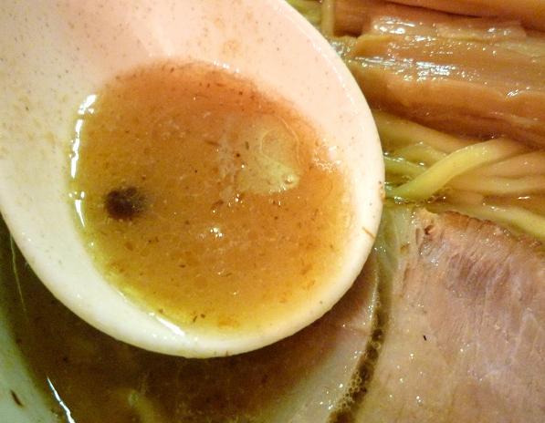 『新橋 おらが』 らーめん(スープ)