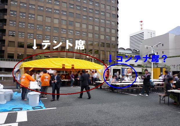 「大つけ麺博@浜松町(2010秋)」 雨の日のテント席と小さなコンテナ