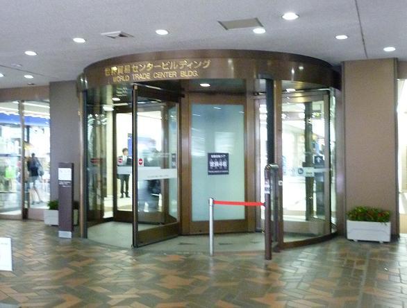 『江戸前つけ麺 サスケ』の入るビル入口