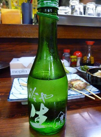 『たかはし もつ焼き店』 冷酒(吉乃川・700円)