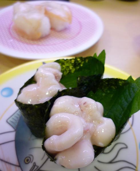 『かっぱ寿司 立石店』 鱈白子・つぶ貝