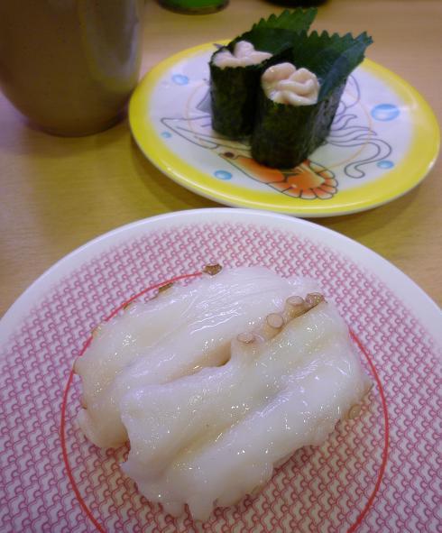 『かっぱ寿司 立石店』 生たこ・鱈白子