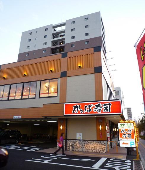 『かっぱ寿司 立石店』 外観