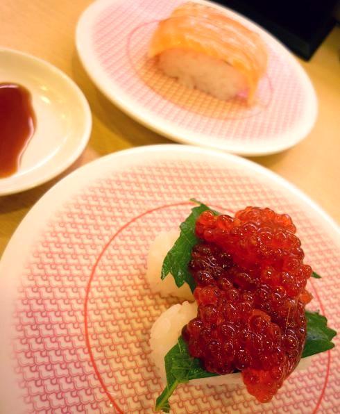 『かっぱ寿司 立石店』 すじこ・焼きサーモン