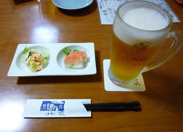 『豊吉』 お通しと生ビール