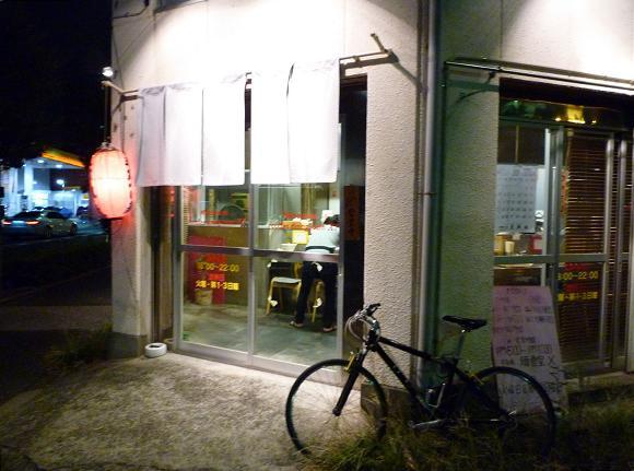 『麺食堂X』 外観