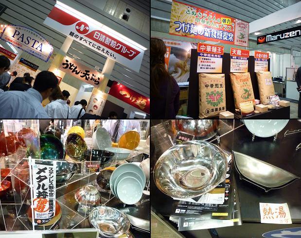 「ラーメン産業展2010」 会場の出展企業