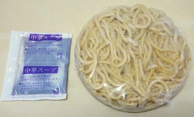 「あつもり専用つけ麺(期間限定)」(セブンイレブン・冷凍食品) 冷凍麺と調味料小袋