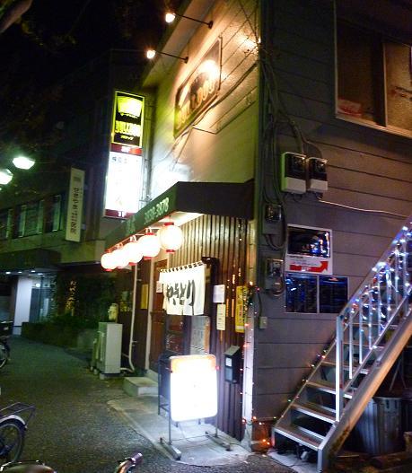 『鳥広 青砥店』 外観(2010年11月末撮影)