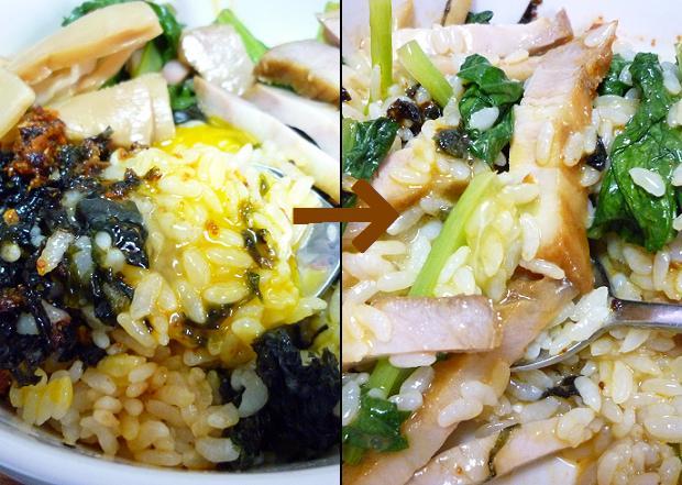 旬の小松菜が載った「チャーシュー丼」を混ぜまぜした図