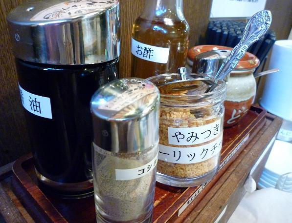 『源蔵ラーメン』 卓上の薬味