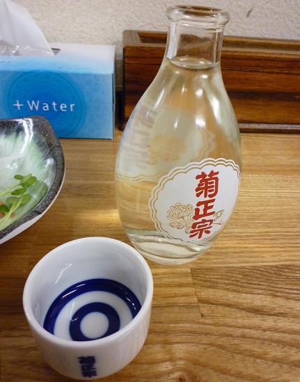 『コーナーアオト』 日本酒・熱燗1合(330円?)