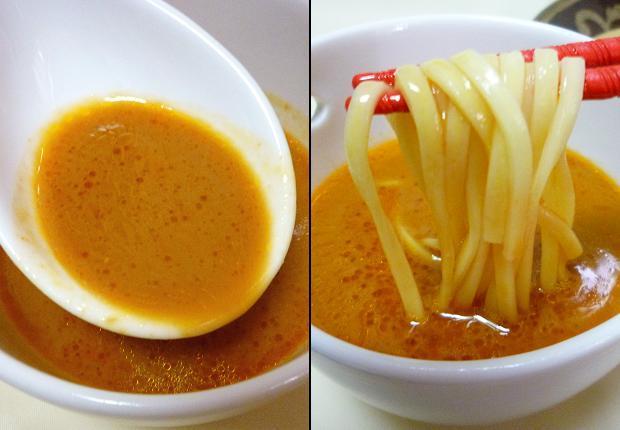 「辛みそごまつけ麺」 つけ汁と麺