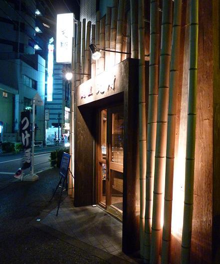 『麺屋 天翔』 外観(※2010年12月撮影)