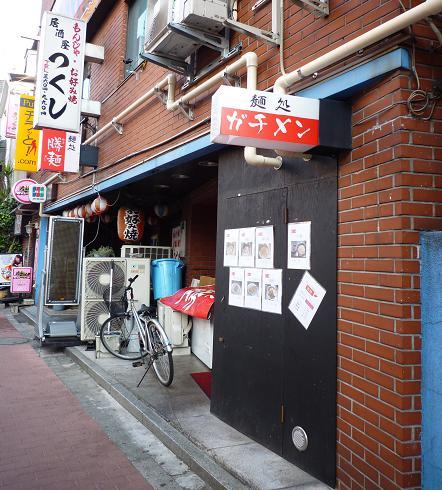 『勝麺(がちめん)』 外観(※オープン前の2010年12月20日撮影)