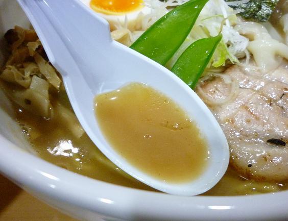 『麺屋 縁道』 特製ラーメン(スープ)