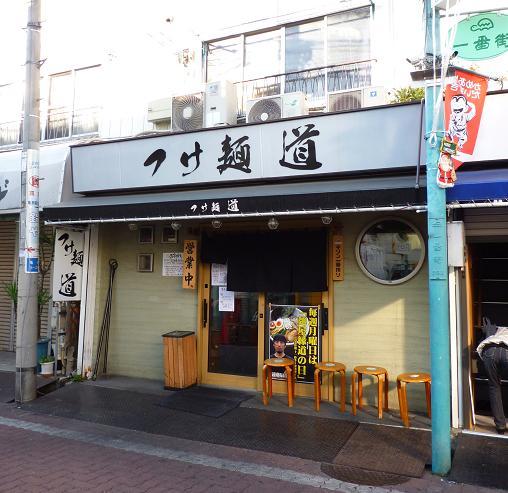 『麺屋 縁道』 外観(※店舗は『つけ麺 道』の定休日を利用。2010年12月20日撮影)