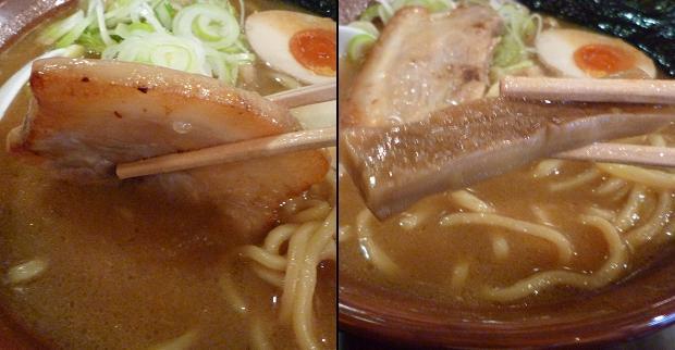 『らーめん なが田』 醤油らーめん(チャーシュー・メンマ)