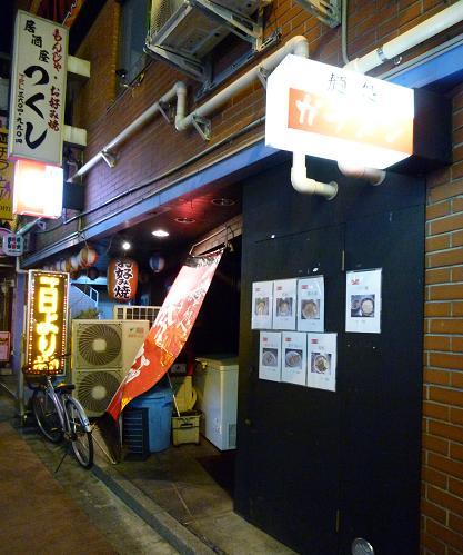 『麺処 勝麺』 外観